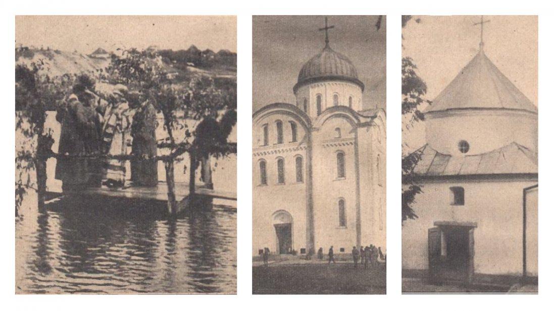 Святкування Хрещення Русі на Волині у 1938 році
