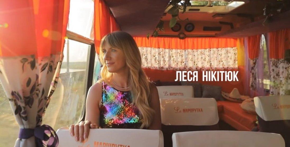 Le Маршрутка Лесі Нікітюк відвідала волинських лісівників