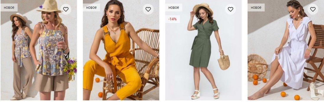 Платье, сарафан или комплект? Со скидками Dressa купите все!