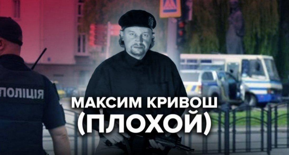 «Терорист» Кривош-Плохой заявив про голодування