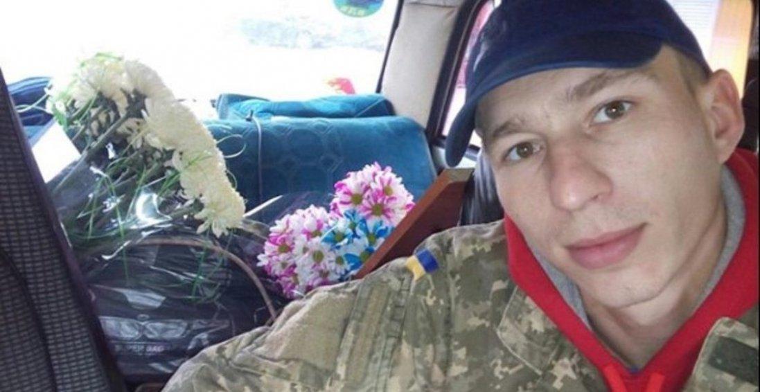 «Полтавського терориста» Скрипника поліція знайшла та застрелила