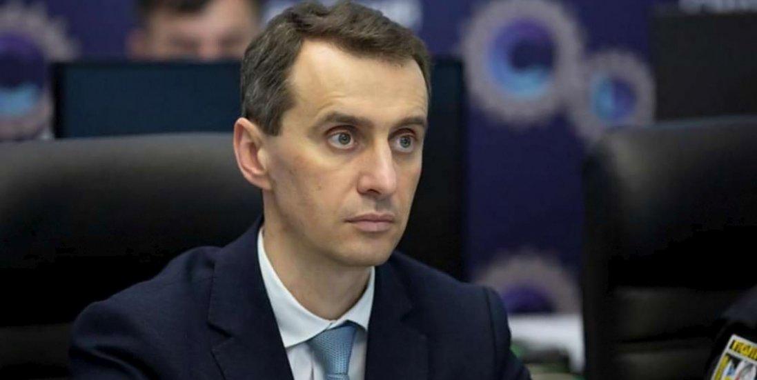 Чому Луцьк  та Тернопіль потрапили до «червоної» зони, а Київ – до   «зеленої»