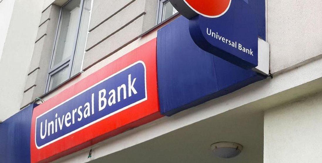 У Києві чоловік погрожує підірвати банк