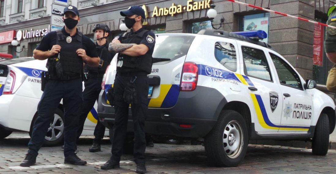 У Києві затримали терориста