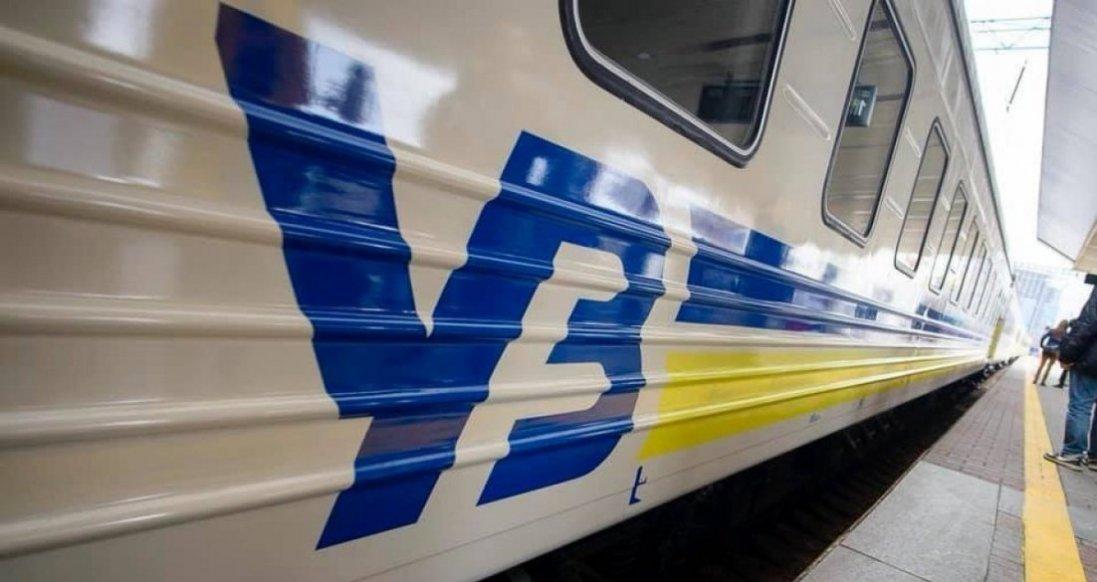 «Укрзалізниця» припинила продаж квитків до Луцька та Тернополя