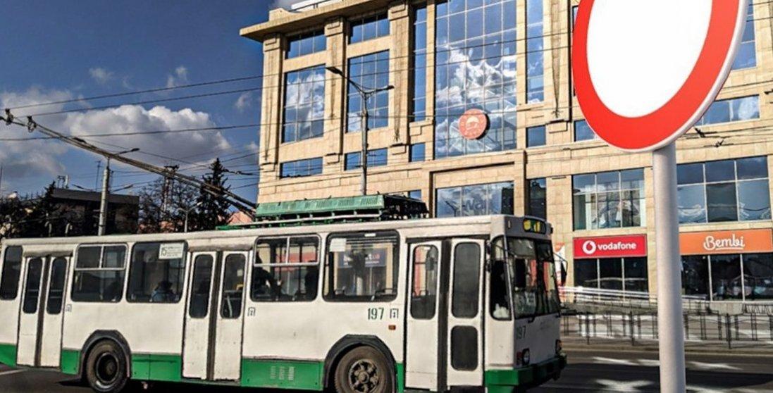 Луцьк в «червоній зоні»: як працює громадський транспорт