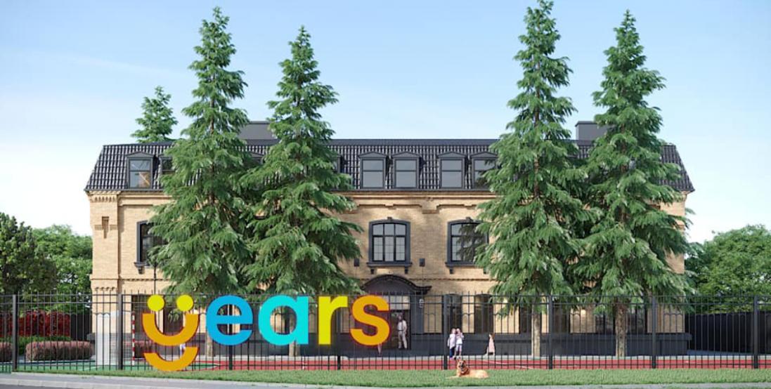 Карантин нам не завада! У Луцьку триває набір на навчання у приватній школі «Years»!