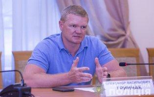 Головний кіберкоп України приховав розкішний будинок, — ЗМІ