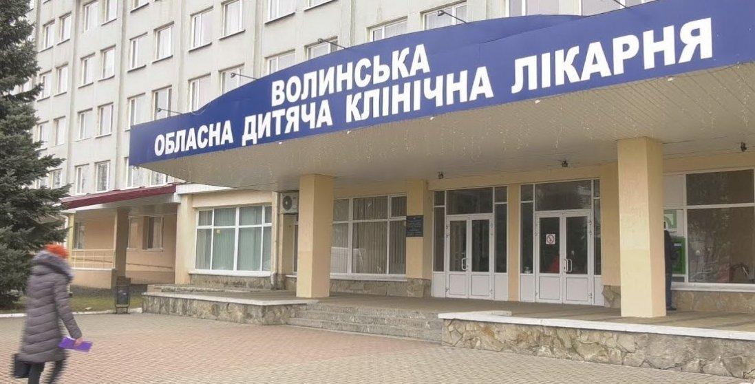 У Луцьку новий очільник обласної дитячої лікарні