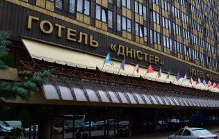 Російський бізнесмен може купити один з найбільших готелів Львова