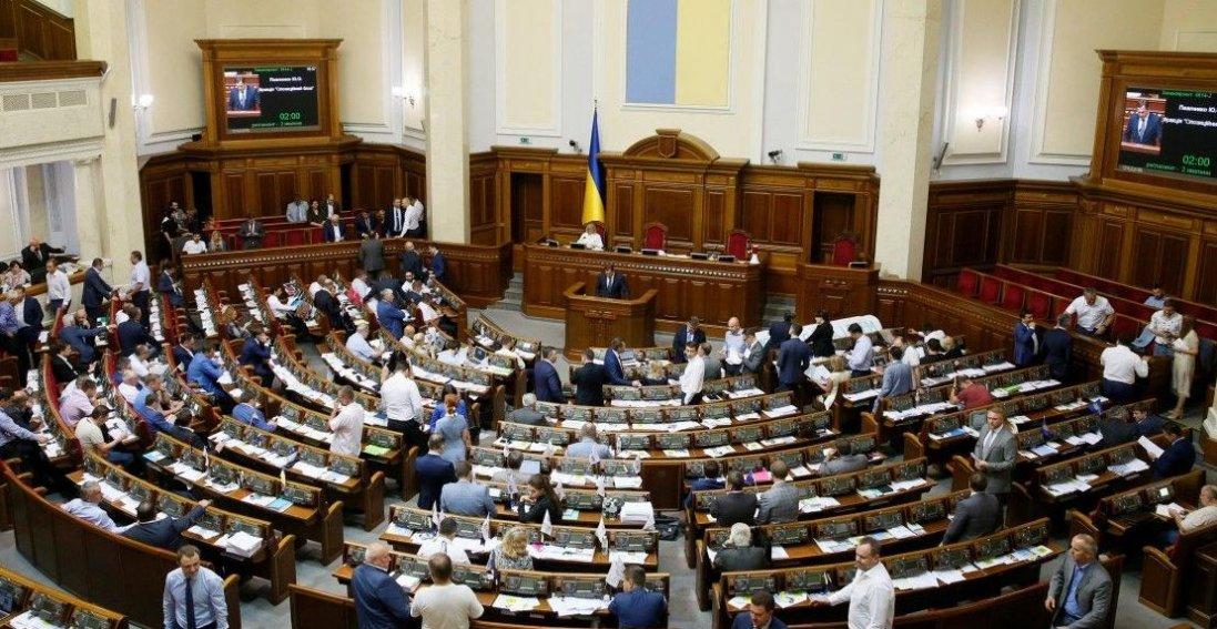 Що кажуть в «Слузі народу» про події в Білорусі