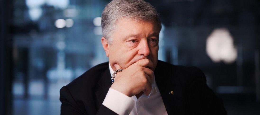 Порошенко про події в Білорусі:  «Ми не маємо дати жодного шансу мародерству Кремля»