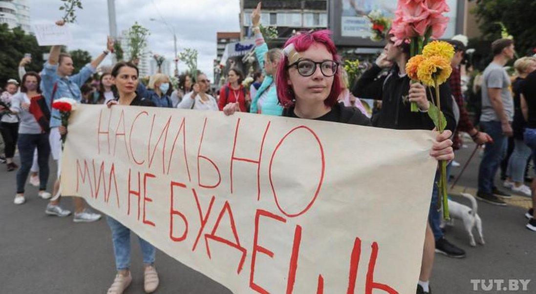 У Мінську четвертий день поспіль — акції протесту проти Лукашенка