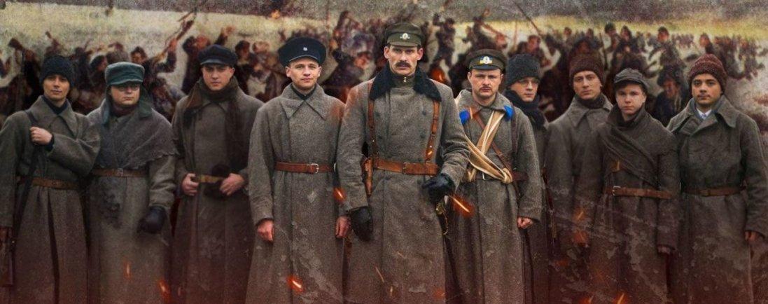 Фільми, за якими можна вивчати історію України