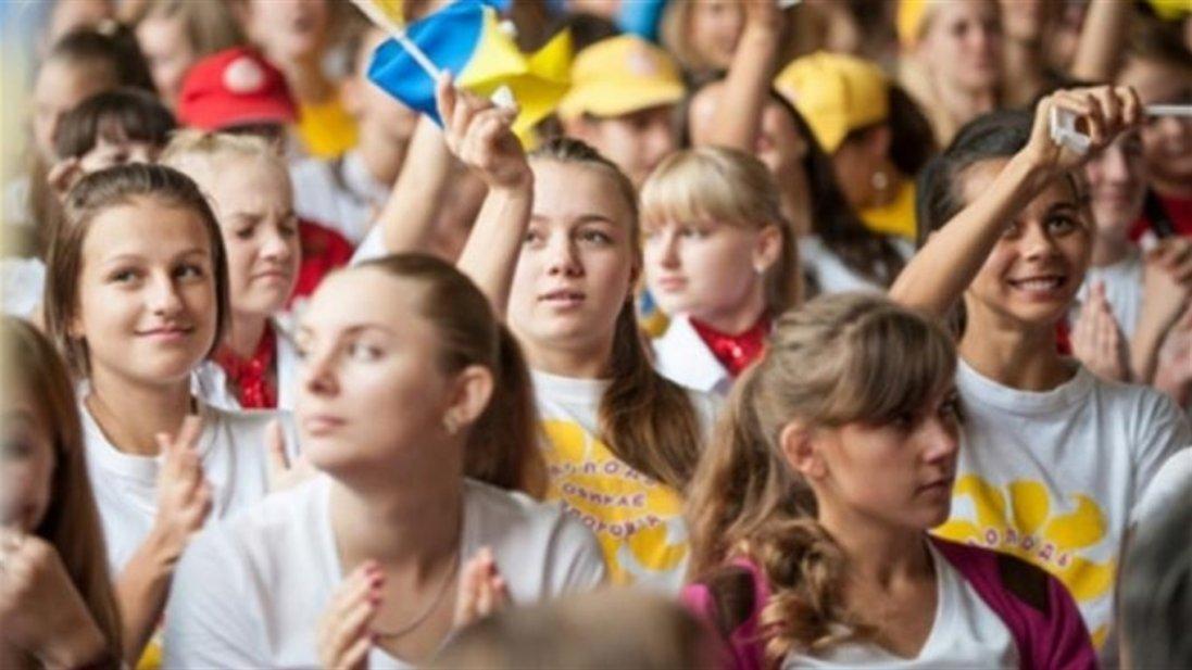 Як у Луцьку святкуватимуть День молоді