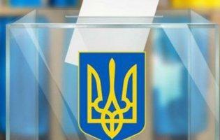 Свіжий рейтинг партій: кому українці віддали б голоси на виборах