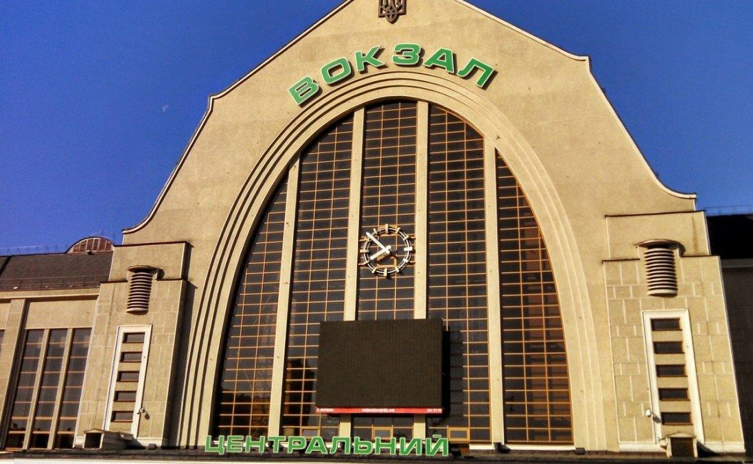 У Києві «замінували»  Центральний вокзал