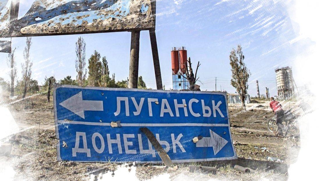 За яких умов Донбас отримає особливий статус