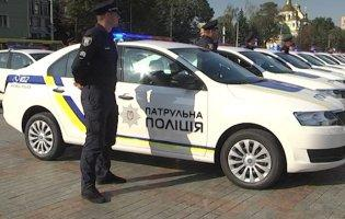 Поліція перейшла на посилений режим роботи