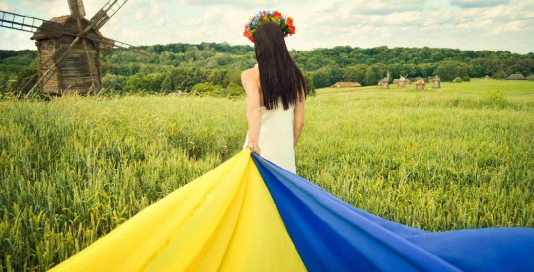 День прапора-2020: де і коли в Україні вперше замайорів синьо-жовтий стяг
