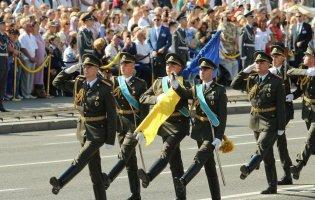 Коли в Україні проведуть великий військовий парад