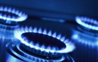Ціна газу для населення зросла у 1,5 рази
