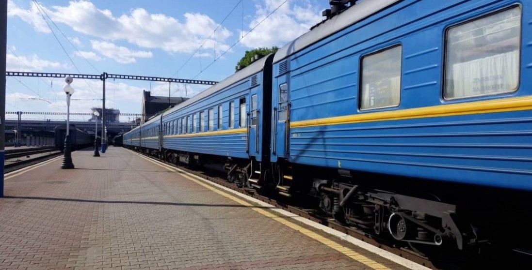 Чи знизиться ціна на квитки Укрзалізниці