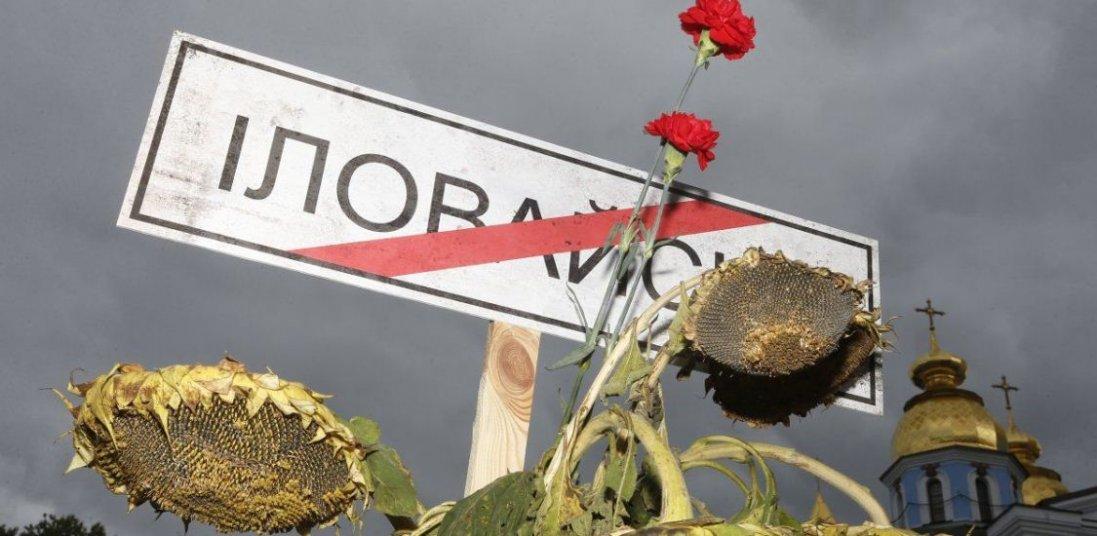 «Нас розстрілювали, як у тирі. Літали  ноги-руки, горіли люди»:  боєць про Іловайську трагедію