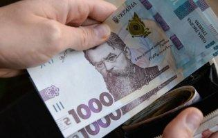 В Україні «мінімалка» – 5 тисяч, середню зарплату очікують на рівні 15 тисяч гривень