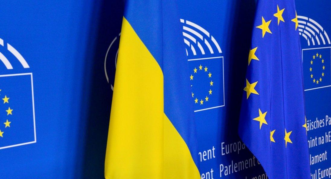 В Україні з'явиться орган для виконання Угоди про асоціацію з ЄС