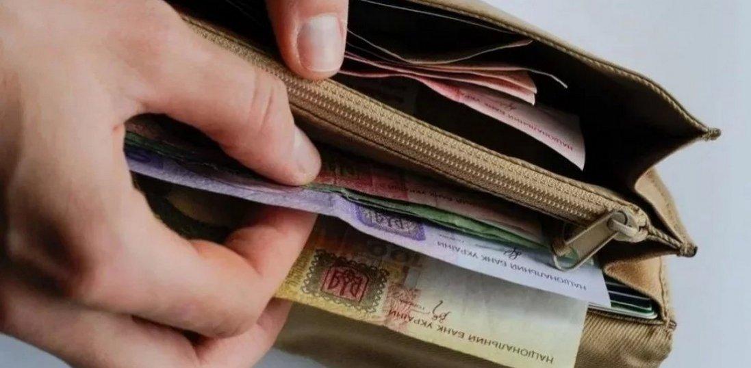 Коли в Україні середня зарплата досягне 15 тисяч