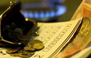 В Україні – нові правила для тих, хто отримує субсидії на газ