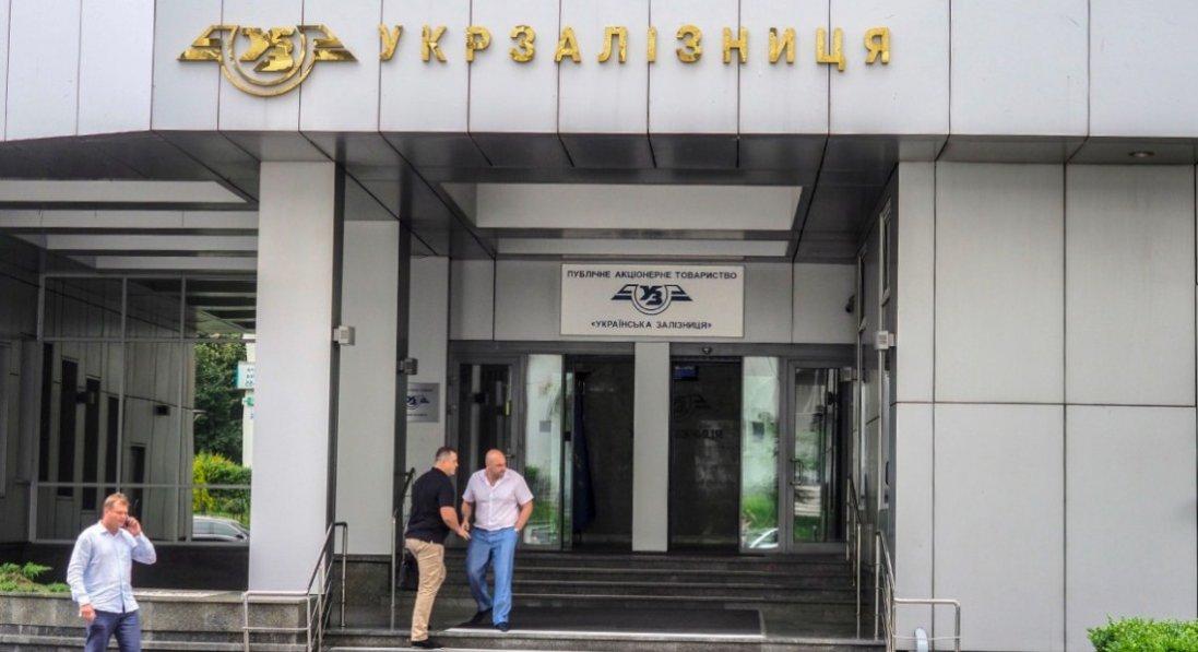 В «Укрзалізниці» закупили лімузини за 9 мільйонів