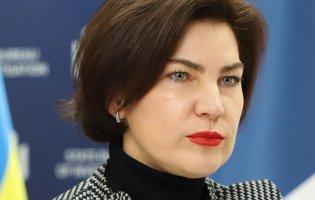 Проти кількох депутатів порушили кримінал, — Венедіктова