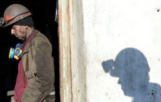 У Кривому Розі протестують гірники та залізничники
