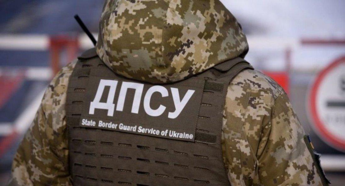 Прикордонник з Волині, який порівняв українських воїнів зі свинями, вибачився