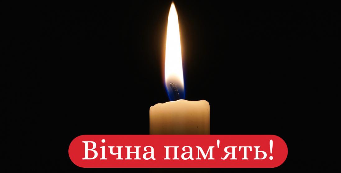 Помер відомий луцький журналіст