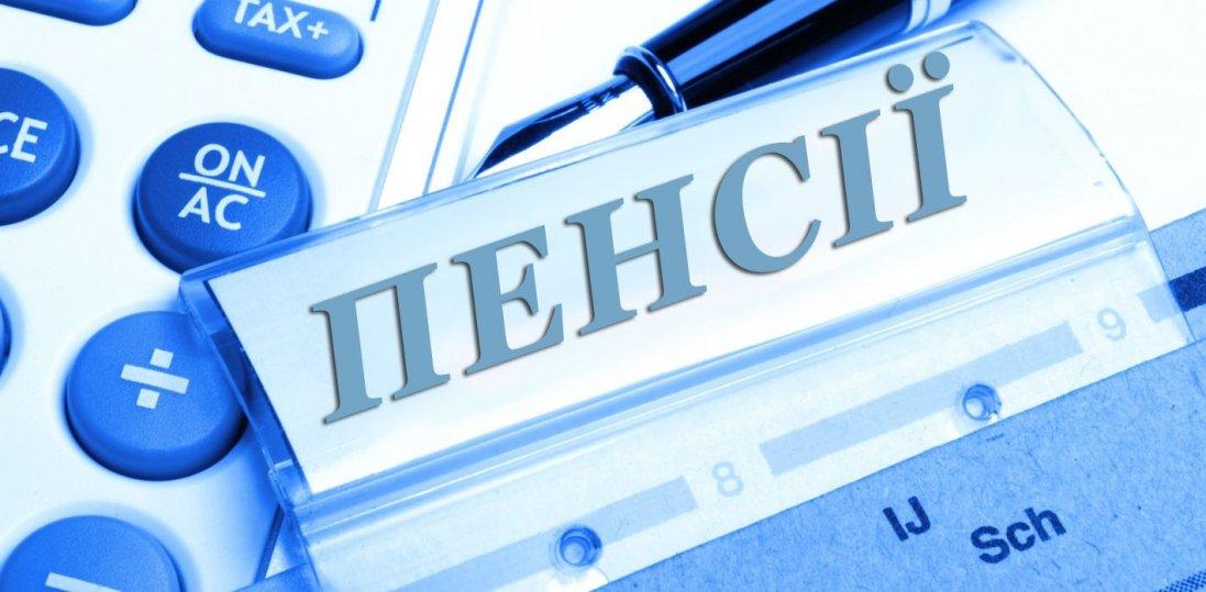 Пільгові пенсії: хто і скільки отримає