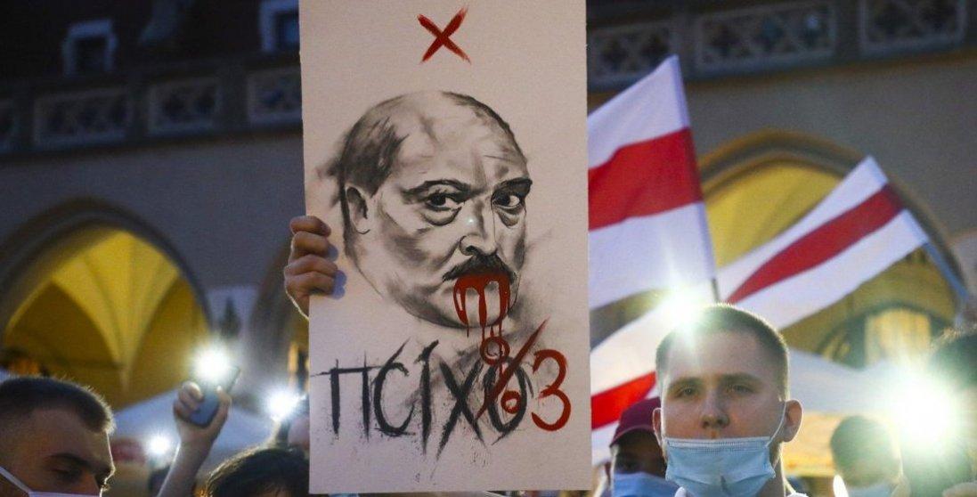 Білоруси протестами висловлюють своє «ні» інавгурації Лукашенка