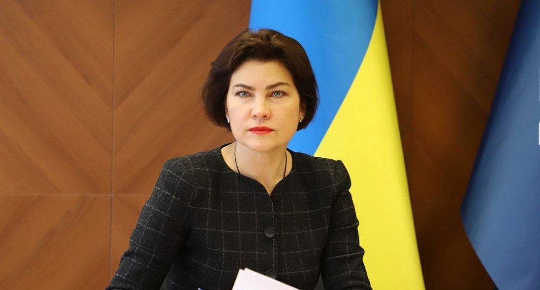 Генпрокурорка оселилася в президентській резиденції у Пущі-Водиці