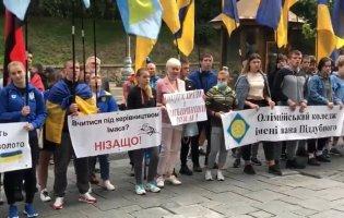 Студенти та викладачі Олімпійського коледжу мітингують під Кабміном