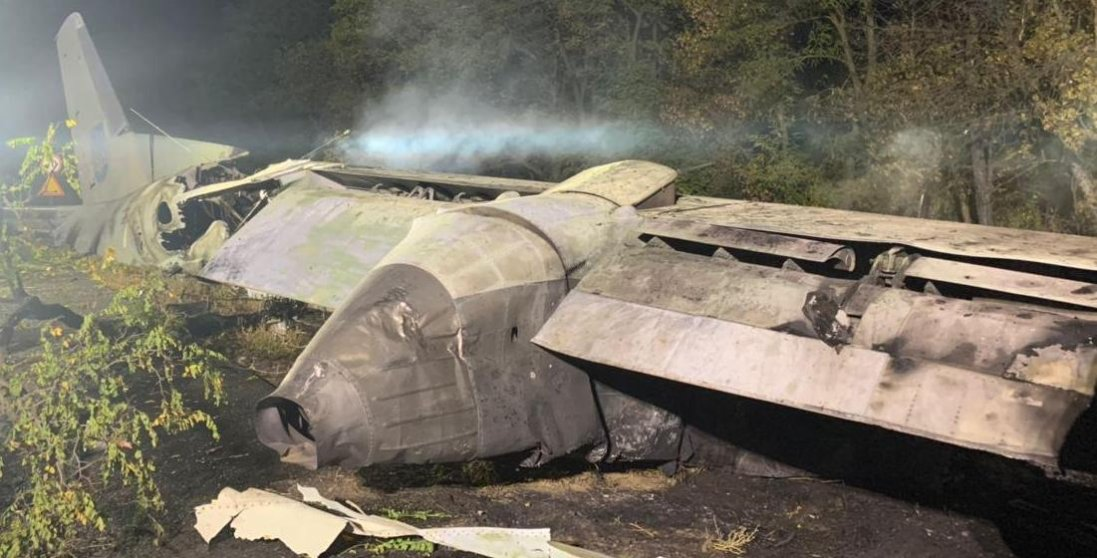 В Україні через авіакатастрофу біля Чугуєва оголосили День жалоби