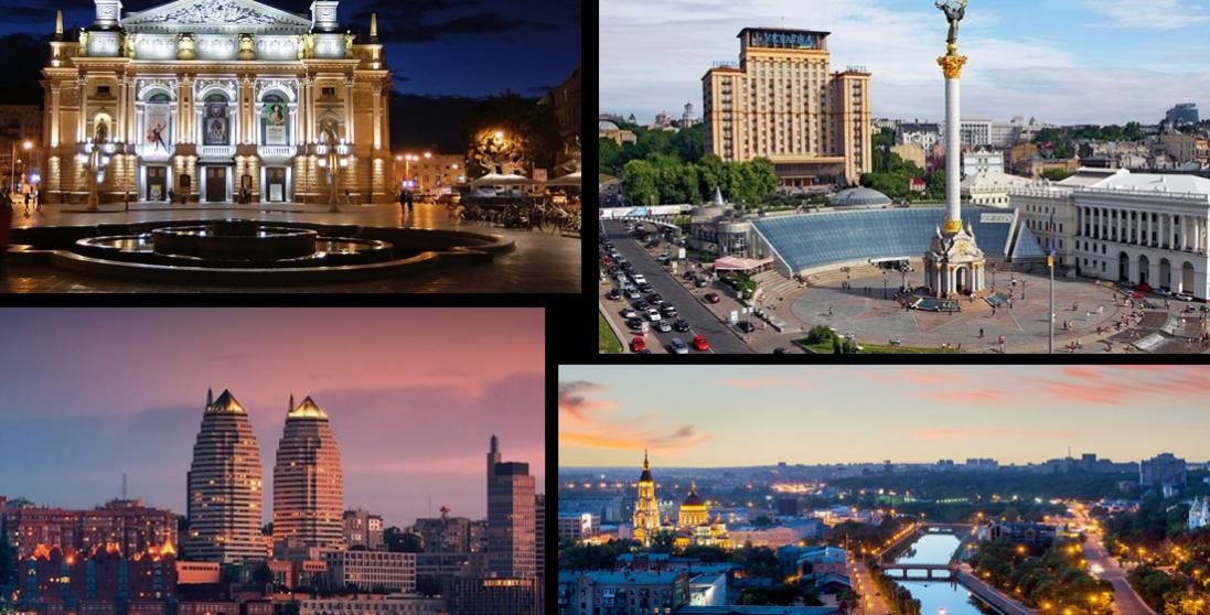 Назвали найдорожчі та найдешевші українські міста