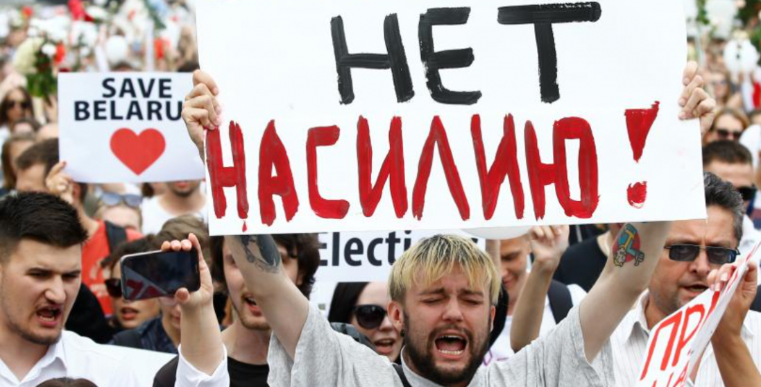У Білорусі затримали 150 протестувальників