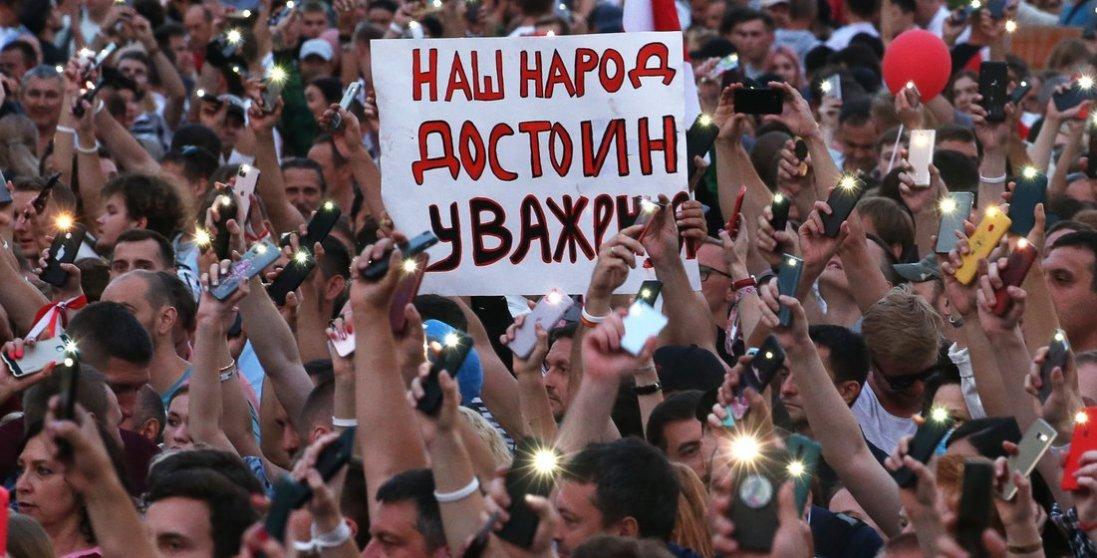 50 день протестів: в столицю Білорусі зганяють силовиків і техніку