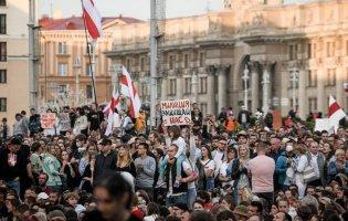 «Народна інавгурація» Тихановської: що відбувається в Білорусі