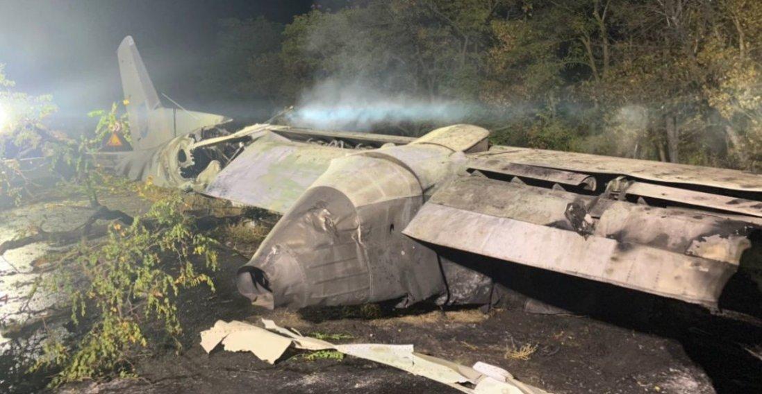 Авіакатастрофа під Харковом: де і коли прощатимуться з загиблими
