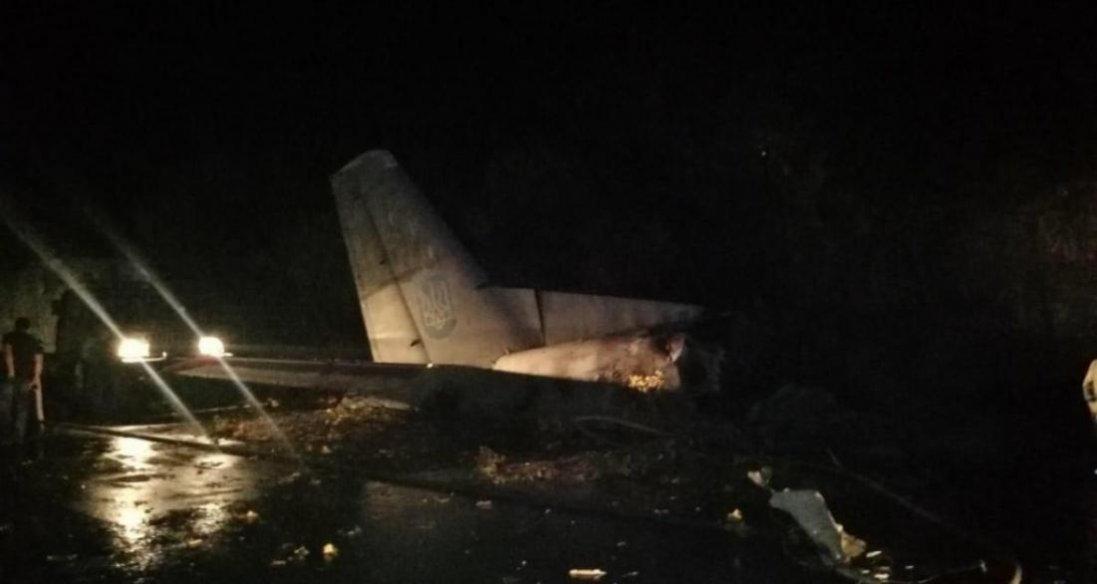Авіакатастрофа під Харковом: як зараз виглядає місце падіння літака