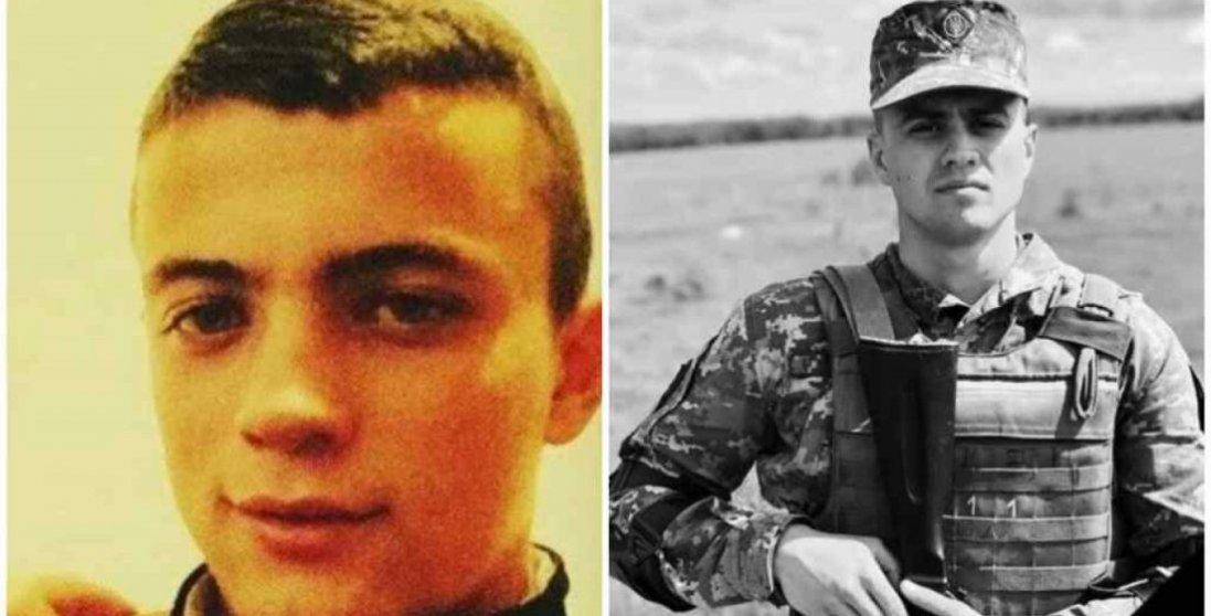 У Харкові попрощалися із загиблим в авіакатастрофі курсантом