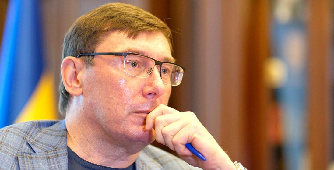 Позаду операція, попереду «хімія»: Юрій Луценко хворий на рак